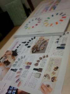 ネイルとパーソナルカラーと骨格診断
