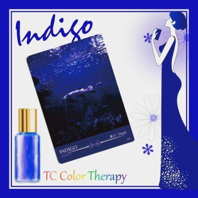 インディゴの意味・藍色の意味