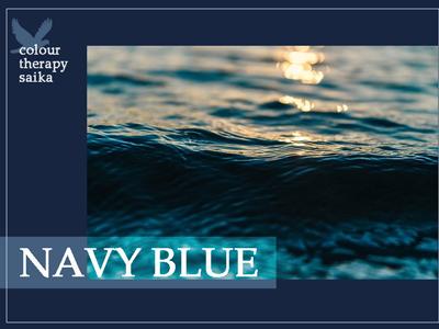Navy Blueのイメージ画像