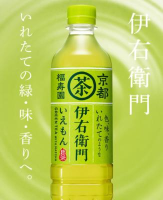 サントリー伊右衛門 緑色のお茶のパッケージ写真