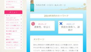 blog_import_542c1e068b838