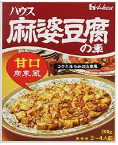 ハウス麻婆豆腐甘口パッケージの写真