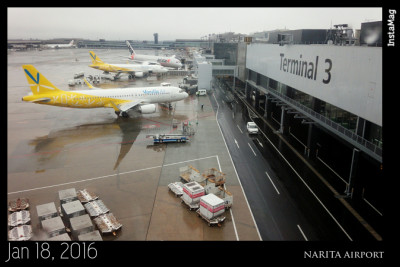 160118羽田空港第3ターミナル
