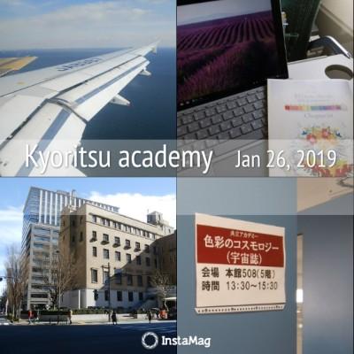 共立アカデミーへの学びの旅の様子