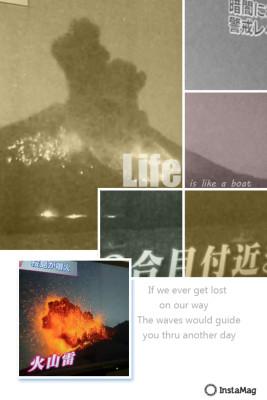桜島5ヶ月ぶりの噴火