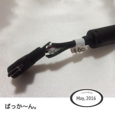USBケーブル