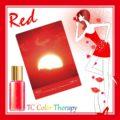 無料カラーセラピー体験 赤の意味・レッドの意味