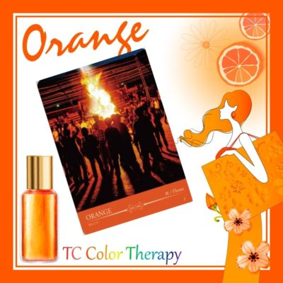 橙の意味・オレンジの意味