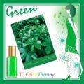 グリーンの意味/色の意味が学べる公式勉強会