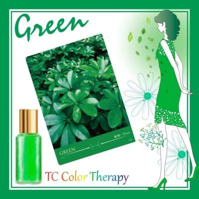 グリーンの意味・緑の意味