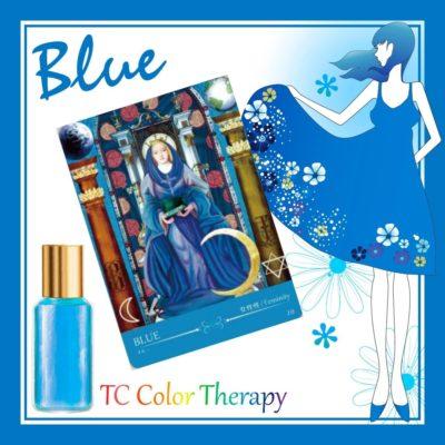 ブルーの意味・青の意味