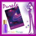祈りの色・紫(パープル/バイオレット)の意味|色の意味