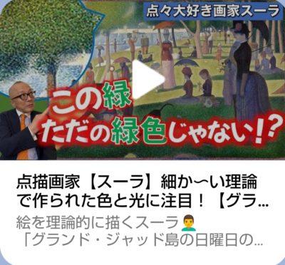 山田五郎のオトナの教養講座