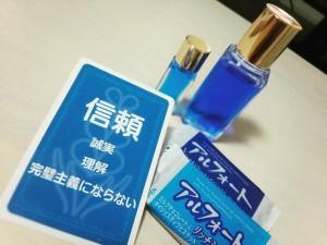 TCカラーセラピー,インフィニティカード,青の意味